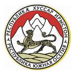 Посольстро Осетии