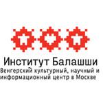 Венгерский Культурный и Научный Центр